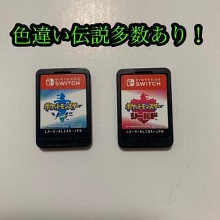 Nintendo Switch - ポケモン ソードシールドセット