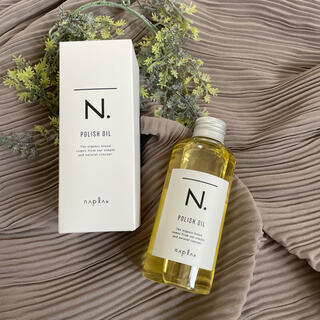 ナプラ(NAPUR)のナプラN.ポリッシュオイル 150ml #エヌドット(オイル/美容液)