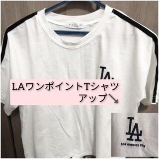 dholic - 韓国!LA!Tシャツ!ライン!adidas!NIKE!ディーホリック!ゴゴシング