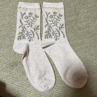 サマンサモスモス(SM2)の靴下(ソックス)