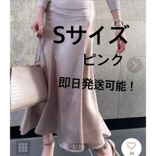Noble - anuans サテンマーメイドスカート ピンクベージュ Sサイズ