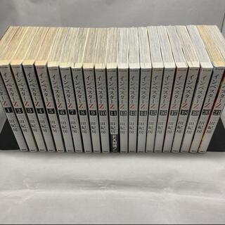 コウダンシャ(講談社)のインベスターZ 全21巻(全巻セット)