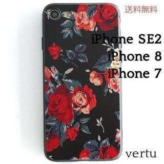 iPhoneSE2 iPhone8 iPhone7 スマホケース 薔薇