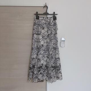 snidel - スナイデル カッティングレースマーメイドスカート