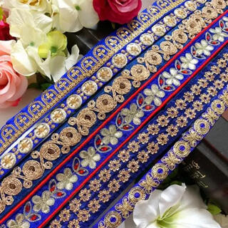 インド刺繍リボンセット 青 金 キラキラ エスニック アジアン チロリアンテープ(各種パーツ)