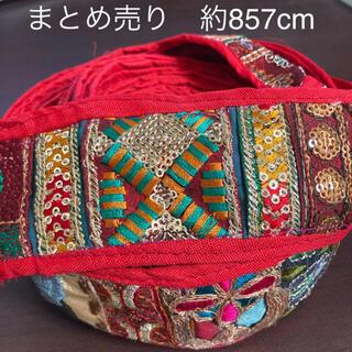 インド刺繍リボン パッチワーク 花 エスニック アジアン チロリアンテープ 赤(各種パーツ)
