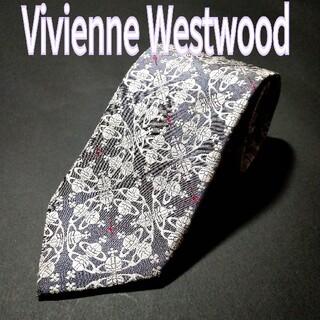 ヴィヴィアンウエストウッド(Vivienne Westwood)のVivienne Westwood 総柄 ネクタイ グレー(ネクタイ)