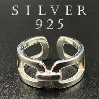 指輪 ユニセックス リング シルバーリング シルバー925 調節可能 134 F