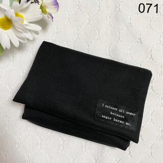 移動ポケット ♡ 黒 ブラック シンプル 無地 男の子 女の子(外出用品)