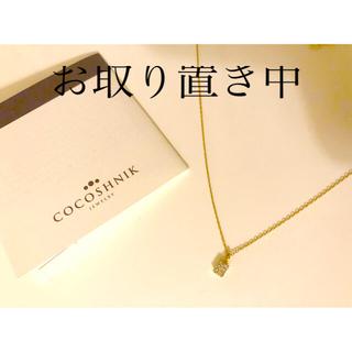 COCOSHNIK - cocoshnik K10YG ダイヤモンドネックレス