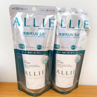 アリィー(ALLIE)のアリィー エクストラUV ジェルN 2個セット(日焼け止め/サンオイル)