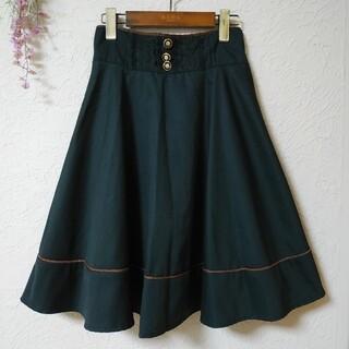 axes femme - axesfemme サス付きスカート