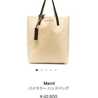 Marni - MARNI マルニ 新作 美品 バイカラー トートバッグ ベージュ グリーン