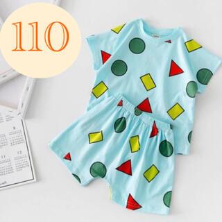 新品タグ付き☆ ○△□半袖パジャマ ルームウェア☆ 110サイズ ブルー