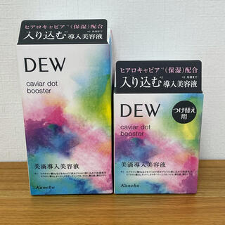 DEW - DEW キャビアドットブースター 本体 レフィル    セット 導入美容液