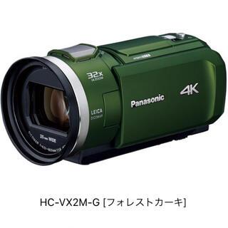 Panasonic - パナソニック HC-VX2M-G [フォレストカーキ]  長期五年保証付き