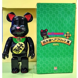 メディコムトイ(MEDICOM TOY)のBE@RBRICK400% 招き猫 黒(初代)(その他)