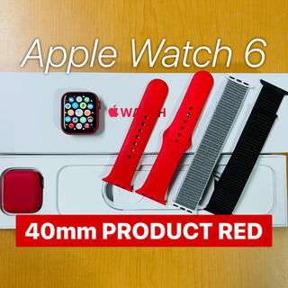 Apple Watch - 【美品】Apple Watch Series6 40mm PRODUCT RED