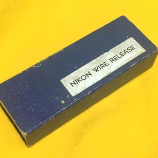 ニコン(Nikon)のNIKON 希少 最初期 AR-2 ワイヤーレリーズ シルバー箱付(フィルムカメラ)