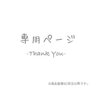 97.ピアス/イヤリング(有料)