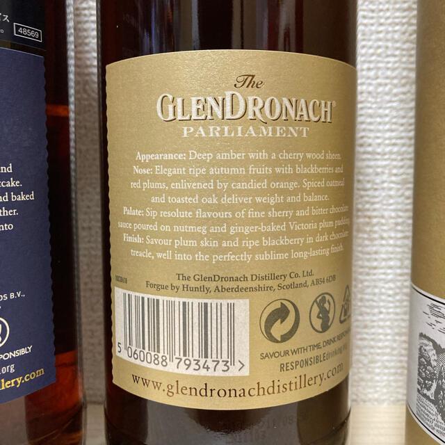 アサヒ(アサヒ)のグレンドロナック 18年&21年 食品/飲料/酒の酒(ウイスキー)の商品写真