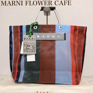 Marni - 人気 MARNI マルニ フラワーカフェ ストライプバッグ ラッカーレッド