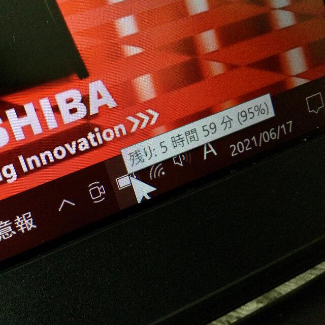 東芝(トウシバ)の☆高性能☆Dynabook RZ83 第6世代Core i7-6500Uモデル スマホ/家電/カメラのPC/タブレット(ノートPC)の商品写真