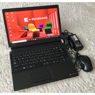 東芝 - ☆高性能☆Dynabook RZ83 第6世代Core i7-6500Uモデル
