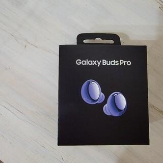 ギャラクシー(Galaxy)のGalaxy buds pro 未開封 (ヘッドフォン/イヤフォン)