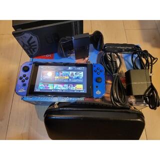 Nintendo Switch - Switchロトエディション