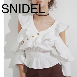 snidel - SNIDEL オープンショルダーフリルブラウス