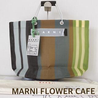 マルニ(Marni)の人気 MARNI マルニ フラワーカフェ ストライプバッグ ソフトベージュ(トートバッグ)