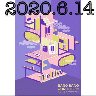 防弾少年団(BTS) - BANG BANG CON The Live 2020