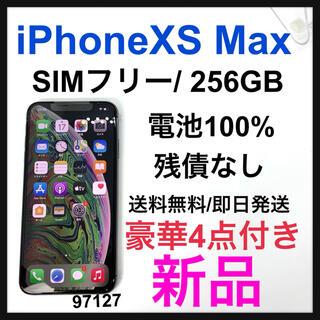 アップル(Apple)のiPhone Xs Max Space Gray 256 GB SIMフリー(スマートフォン本体)