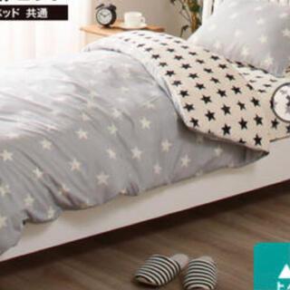 ニトリ - 未使用品と美品 星柄 シーツと枕カバー 3点セット