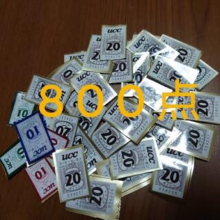 ユーシーシー(UCC)のuccコーヒークーポン800点(その他)