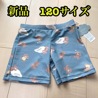 フタフタ(futafuta)の新品 スイムパンツ フタフタ くま フタクマ 水着 120    パンツ(水着)