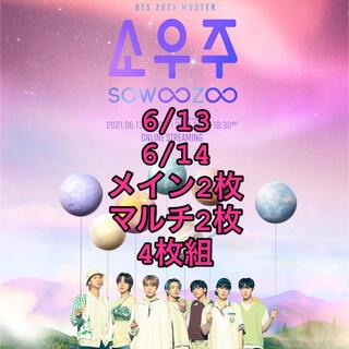 防弾少年団(BTS) - BTS Muster Sowoozoo DVD 6/13-14