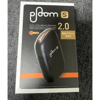 プルームテック(PloomTECH)のploom s 新品 限定(タバコグッズ)