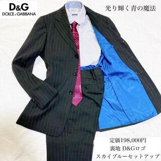ドルチェアンドガッバーナ(DOLCE&GABBANA)の美品 スカイブルー ロゴ一色 ドルチェ&ガッバーナ セットアップ シングルスーツ(セットアップ)