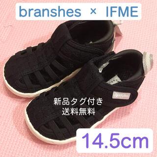 Branshes - ★24時間以内に発送★【新品】ブランシェス イフミー サンダル 14.5cm