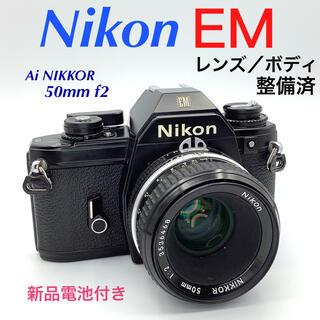 ニコン(Nikon)のニコン EM/Ai NIKKOR 50mm f2【整備済】(フィルムカメラ)