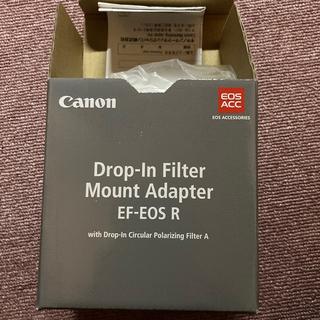 キヤノン(Canon)のEF-EOS R ドロップイン 円偏光フィルター A (その他)