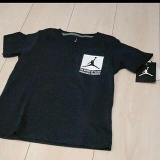 新品未使用 ジョーダン Tシャツ 110cm(Tシャツ/カットソー)