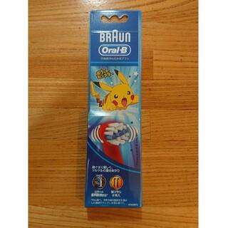 ブラウン(BRAUN)のブラウンオーラルB 替えブラシ 2本 ポケモン子供用やわらかめブラシ 新品正規品(電動歯ブラシ)