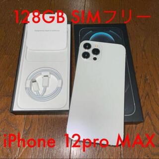 iPhone - iPhone 12 Pro Max SIMフリー