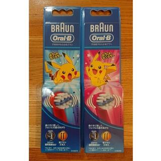ブラウン(BRAUN)のブラウンオーラルB替えブラシ2本×2セット合計4本ポケモン子供用やわらかめブラシ(電動歯ブラシ)