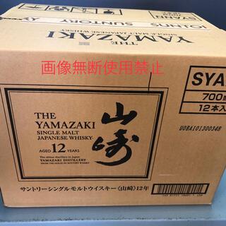 サントリー - サントリー 山崎12年 12本 シングルモルト ウィスキー  新品未開封