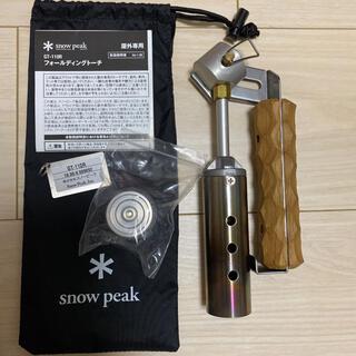 スノーピーク(Snow Peak)のスノーピーク フォールディングトーチ アシモクラフツ GT-110R(調理器具)