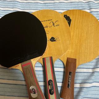 卓球 ラケット 3本セット